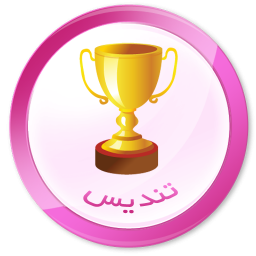 «تندیس» مسابقه آنلاین حدس کلمات