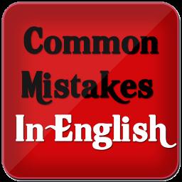 خطاهای رایج در زبان انگلیسی