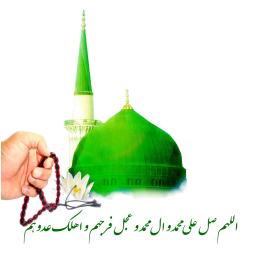 هدیه صلوات - ثبت حاجت و آرامگاه مجازی