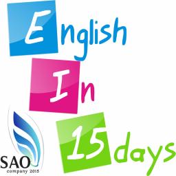 انگلیسی در 15 روز(100% تضمینی)