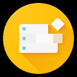 Storage Redirect (requires ROOT)