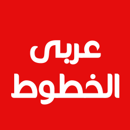 Best Arabic Fonts for FlipFont