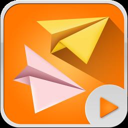 Paper Origami 2020