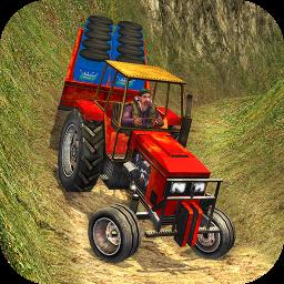 Offroad Tractor Farmer Simulator 2018: Cargo Drive