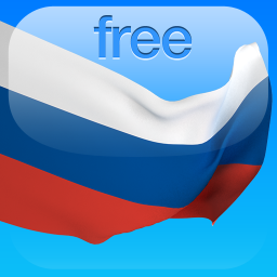 Russian in a Month: Free lessons&Listening course