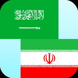 Arabic Persian Translator
