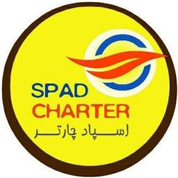 اسپادچارتر | spadcharter