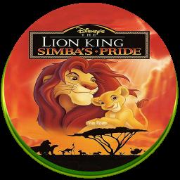 شاه سیمبا (سلطان جنگل)