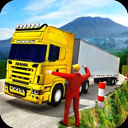 Uphill Cargo Transport Truck Driver 2019