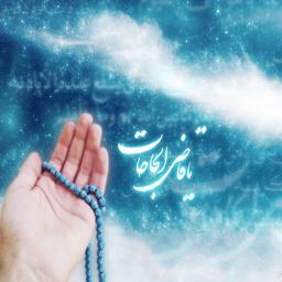 راه های قرآنی برای رفع مشکلات