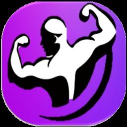 بدن سازی حرفه ای