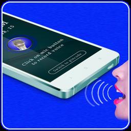 Voice Lock Screen