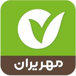 همراه بانک مهر ایران (موبایل بانک Mehr)