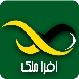 افرا ملک - خرید ویلا با پول کم در شمال