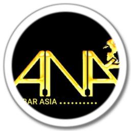 آنابار، انابار، anabar