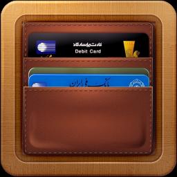 همراه بانک | کارت به کارت