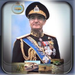 حکومت پهلوی