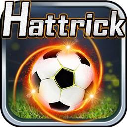 فوتبال هتریک