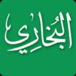 صحیح بخاری با ترجمه فارسی