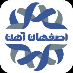 اصفهان آهن
