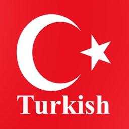 آموزش ترکی استانبولی(صوتی)