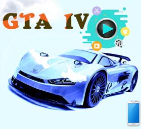 ماشین بازی GTA IV