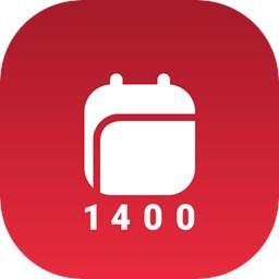 تقویم ۱۴۰۰