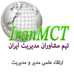 خبرنامه رایگان مدیریت و تجارت