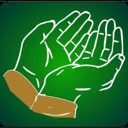دعای حدیث کسا صوتی + متن و فضیلت