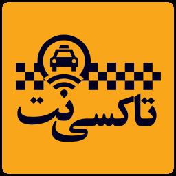 تاکسی نی زنجان