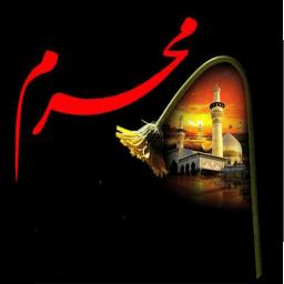 نوحه و مداحی محرم جدید + شعر محرم