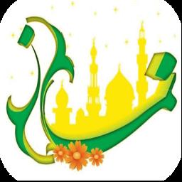 احکام نماز , آموزش احکام نماز