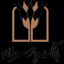 برنامه همراه بانک پارسیان