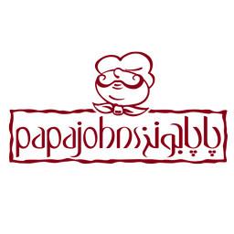 رستوران پاپاجونز