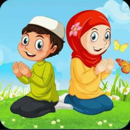 شعر های کودکانه مذهبی ، شعر مذهبی کودکانه