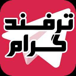ترفندهای تلگرام (منحصر بفرد و جدید )