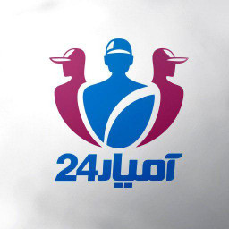 آمیار24