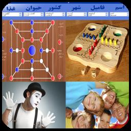 آموزش بازی و سرگرمی
