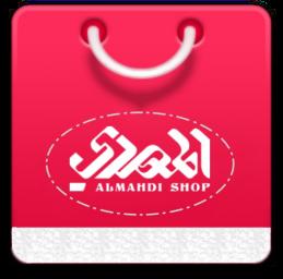 المهدی شاپ