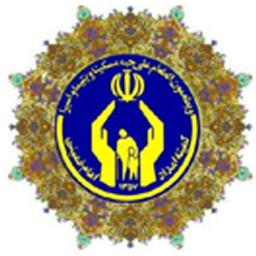 تقویم دیجیتال 1399 سازمان کمیته امداد امام خمینی (ره ) استان مرکزی