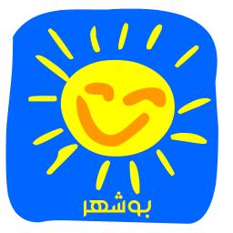 هواشناسی بوشهر