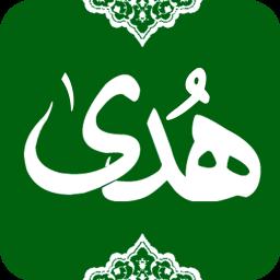قلم قرآنی هُدی (صوتی+عثمان طه)