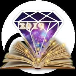 کتابخانه الماس