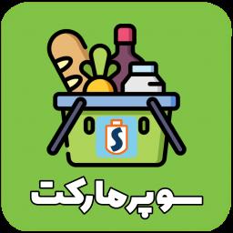 استورین | سوپرمارکت آنلاین کرج
