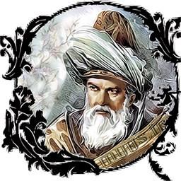 کلیات کامل مولانا (مولوی) +معنای لغات