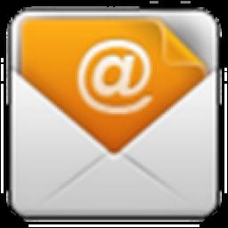 ساخت انواع ایمیل