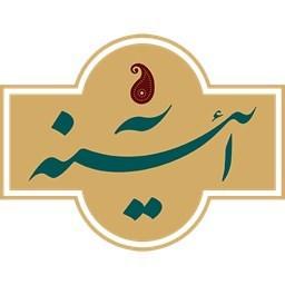 آئینه  .::. فال حافظ؛ سرگرمی شاد