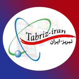 تبریز-ایران