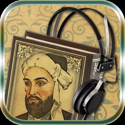 کتاب صوتی غزلیات هاتف اصفهانی