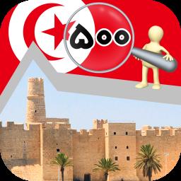 آموزش 500 لغت و عبارت زبان تونسی